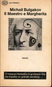 """La prima edizione italiana de """"Il Maestro e Margherita"""" di Bulgakov"""