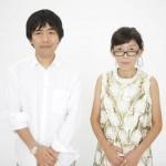Kazuyo Sejima e Ryue Nishizawa