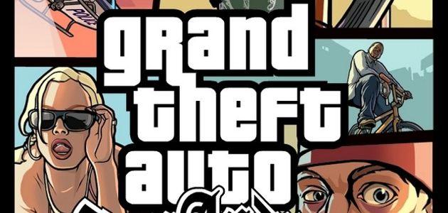 La cover di GTA San Andreas
