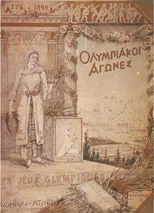 Il manifesto delle Olimpiadi di Atene 1896