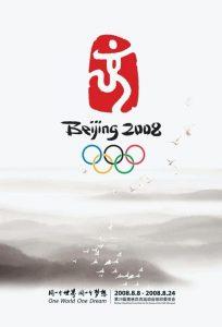 Il manifesto delle Olimpiadi di Pechino 2008