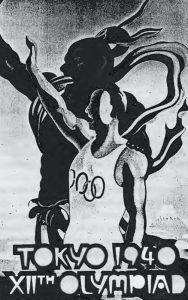 Il manifesto delle Olimpiadi di Tokyo 1940, poi non disputate a causa della Seconda guerra mondiale