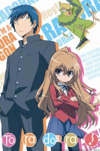 Toradora!, cartone animato giapponese di ambientazione scolastica