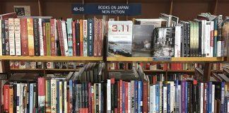 Viaggio alla scoperta di cinque grandi scrittori giapponesi contemporanei (foto di Alexandre Boue via Wikimedia Commons)