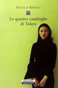 Copertina di Le quattro casalinghe di Tokyo, forse il libro più celebre di Natsuo Kirino