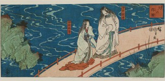 Alla scoperta di cinque leggende e miti giapponesi