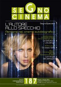 Una delle recenti copertine di Segnocinema, la più storica tra le riviste di cinema