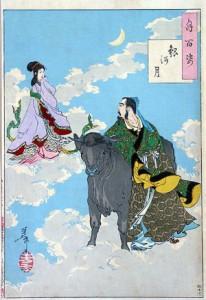Orihime e Hikoboshi