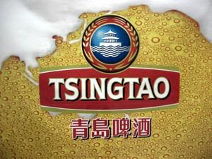 La birra Tsingtao