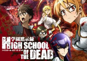 Highschool of Dead, già diventato un anime