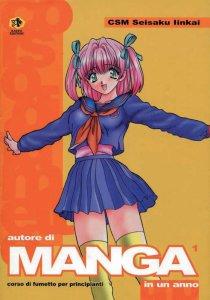 Copertina del primo volume di Autore di manga in un anno