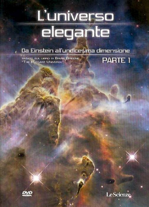 L'Universo elegante di Brian Greene