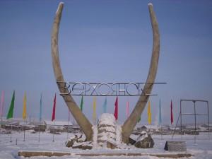 Il simbolo di Verchojansk, in Siberia