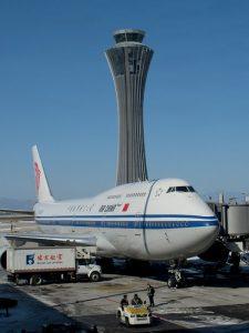 L'esterno dell'aeroporto di Pechino capitale