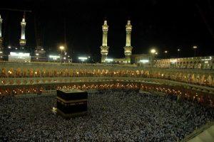 La Kaaba alla Mecca