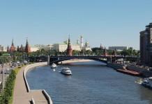 Panoramica di Mosca (foto di Alvesgaspar via Wikimedia Commons)