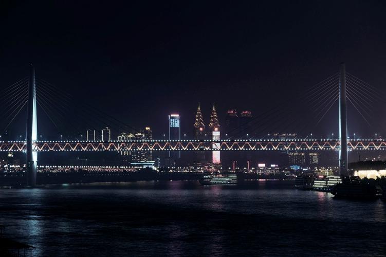 Chongqing di notte