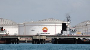 Il logo di PetroChina