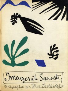 """L'edizione originale di """"The Decisive Moment"""" di Henri Cartier-Bresson"""