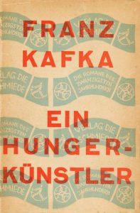 """La copertina dell'edizione tedesca de """"Il digiunatore"""" di Franz Kafka"""