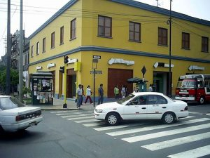 Casa Matusita a Lima, in Perù