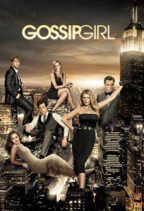 I protagonisti di Gossip Girl, serie TV di grande successo