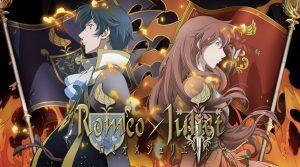 Romeo x Juliet, bell'anime ispirato al dramma di Shakespeare