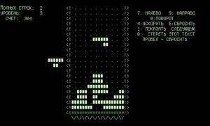 Una schermata della prima versione di Tetris