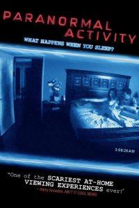 Paranormal Activity, uno degli ultimi blockbuster del genere