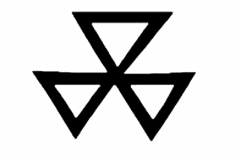 Il simbolo di Sandy Denny, molto meno visibile degli altri ma comunque presente
