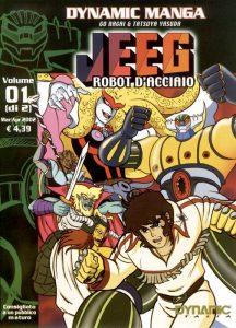 Il manga di Jeeg robot d'acciaio