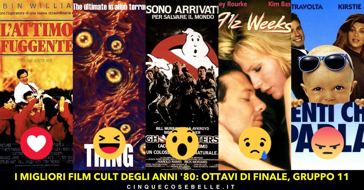 I migliori film cult degli anni '80: il gruppo 11