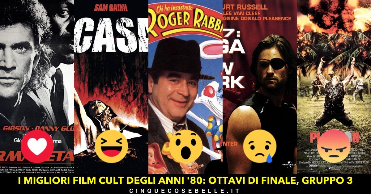 I migliori film cult degli anni '80: il gruppo 3