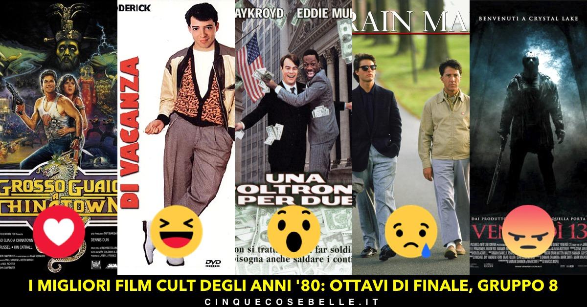 I migliori film cult degli anni '80: il gruppo 8