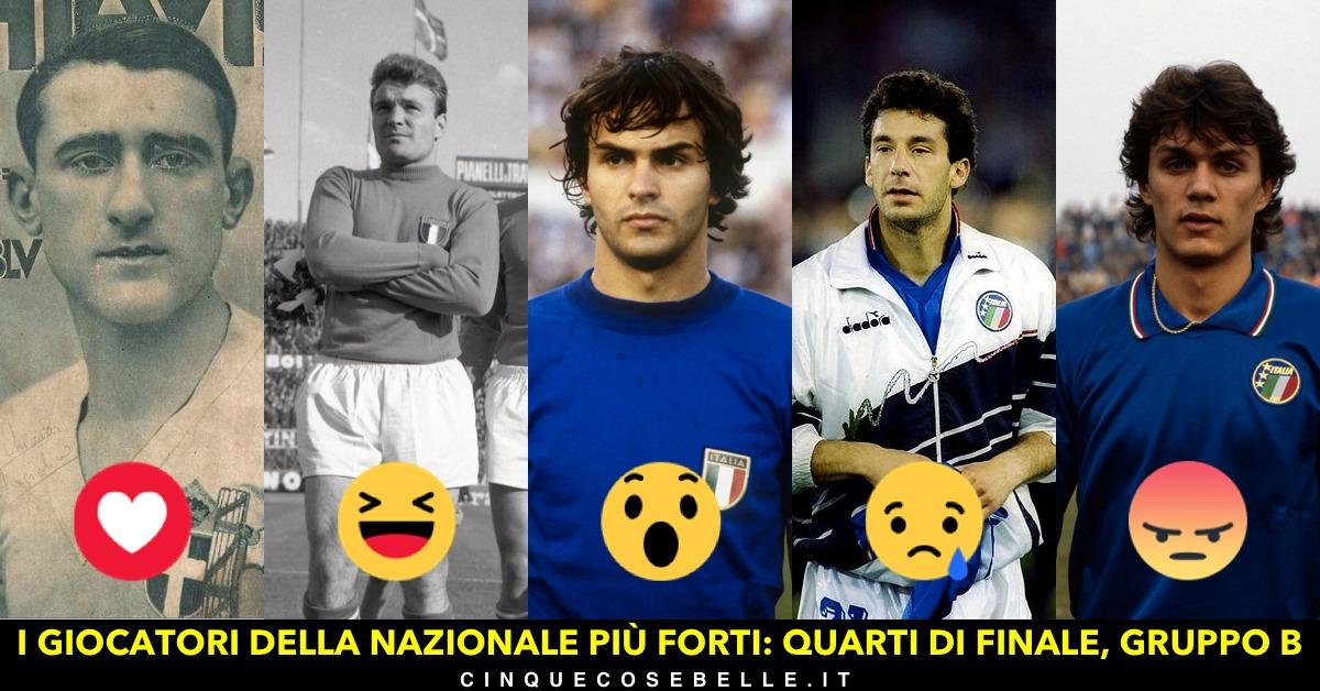Il secondo gruppo del nostro sondaggio sui migliori giocatori della nazionale italiana