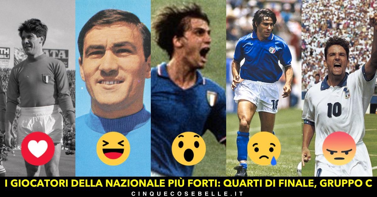 Il terzo gruppo del nostro sondaggio sui migliori giocatori della nazionale italiana