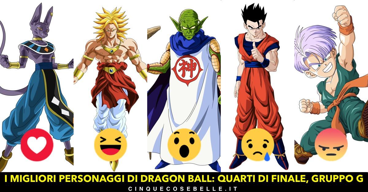 Il settimo gruppo dei personaggi di Dragon Ball