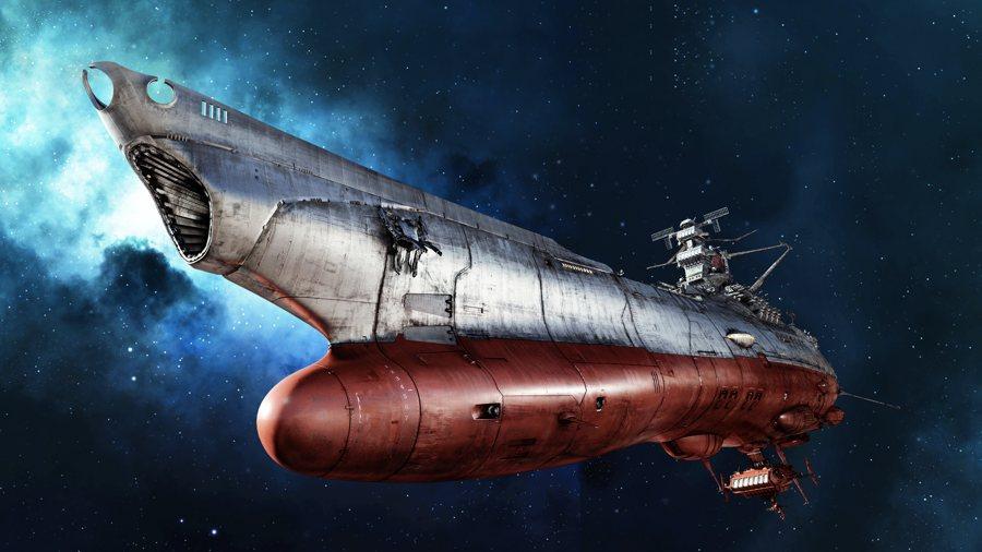 L'astronave Yamato