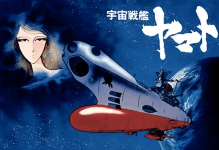 La corazzata Yamato
