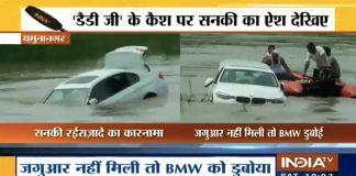 I TG indiani con la notizia della BMW nel fiume
