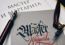 Il maestro e Margherita di Michail Bulgakov (foto di SevenSeventyFive via Flickr)